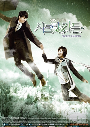 image of drama Secret Garden (2010) [KDRAMA]